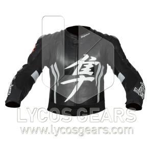 Suzuki Hayabusa Motorcycle Leather Jacket - 2018